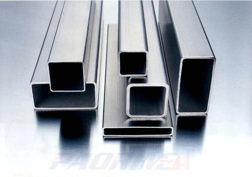 MS square pipe,welded square steel pipe,square steel tube