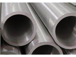A335 P11 pipe,ASTM A335 p11 alloy pipe
