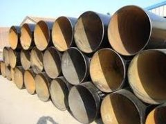 SAW Pipe,Carbon Steel SAW Pipes,API 5L GR X PSL Welded Pipe