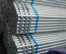 Galvanized Pipe,Hot Dipped Galvanized Pipe Price