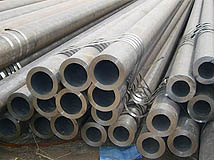 boiler steel pipes