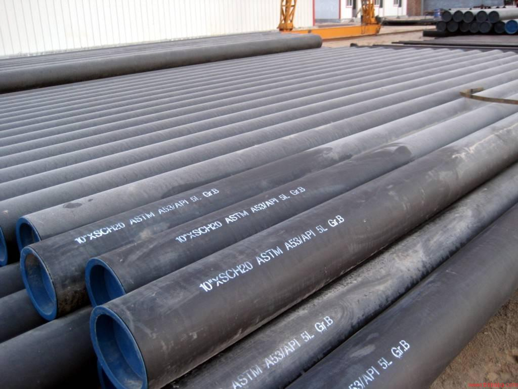ASTM A53 Gr. B seamless steel pipe