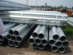 galvanized steel pipe processing technology and principle