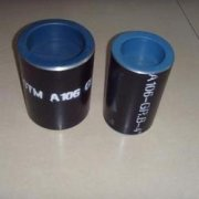 ASTM A106 GR B steel pipe
