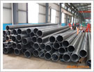 seamless steel pipe line