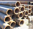 Fertilizer seamless high-pressure steel pipe