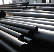 DIN17175 ST 52.2 Seamless steel pipe
