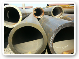 seamless pipe trade