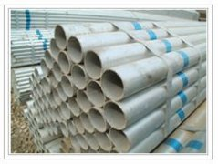 Zinc Galvanized steel pipe