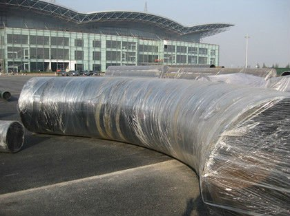 bend pipe,Seamless bend pipe