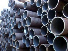 used carbon steel seamless pipe