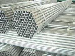 Galvanized Pipe - Galvanized Tube supplier