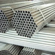 A53 Galvanized pipe