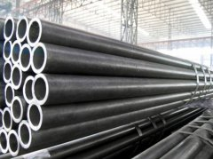 structure pipes,fluid tubes,boiler tubes,chemical  pipe