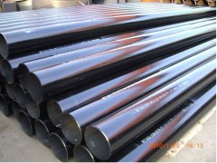 26 inch seamless carbon steel pipe