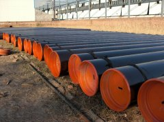 18 inch erw carbon steel pipe