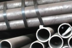 cold drawn seamless pipe For Hydraulic & Pneumatic Lines