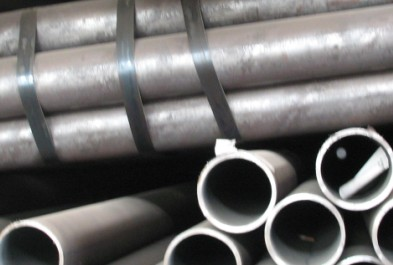 cold drawn seamless pipe For Hydraulic