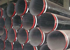 X70 PIPE,API 5L X70 erw pipe for Gas Pipeline