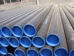 The difference between the ERW pipe and Seamless pipe