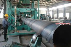 Spiral welded pipe plasma cutting soot handling