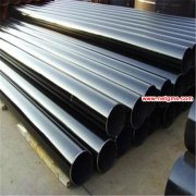 NewSinda steel pipes - LSAW,ERW,SSAW,SEAMLESS,CASING PIPE