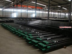 "4 1/2"" petrolerm casing pipe,API 5CT casing pipe"