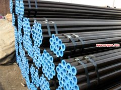 api 5l astm a106b/a53 seamless steel pipe