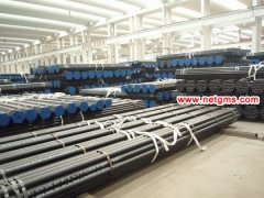 ASTM A192,ASMES A192 High Pressure Seamless pipe