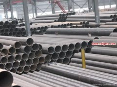 JIS G3445S eamless Steel Pipe