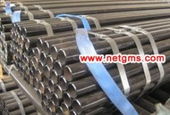 SEAMLESS STEEL PIPE and PIPE FITTINGS