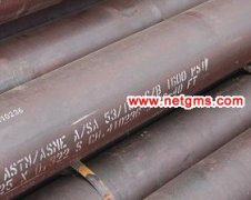ASTM A53 (ASME SA53) carbon steel pipe