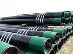 Casing and tubing, line pipe & drill pipe