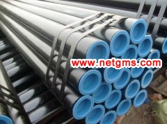 Hot Rolled Carbon Steel Seamless Pipe