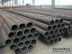 40CR Seamless steel tube work is characterized by strong impact load and alternating load