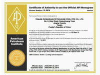 astm a234 pdf free download